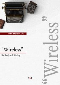 Wireless  (영어로 세계문학읽기 249)