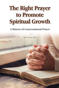 The Right Prayer to Promote Spiritual Growth