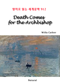 Death Comes for the Archbishop (영어로 읽는 세계문학 912)
