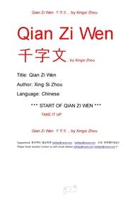 Qian Zi Wen  천자문 , by Xingsi Zhou