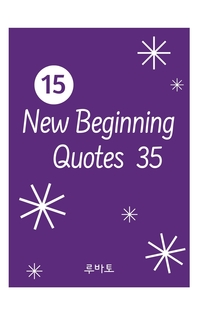 15 New Beginning Quotes 35