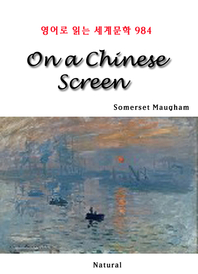 On a Chinese Screen (영어로 읽는 세계문학 984)