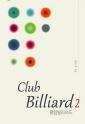 CLUB BILLIARD(클럽 빌리어드). 2